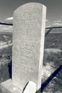 Jewish Gravestones in Clarion