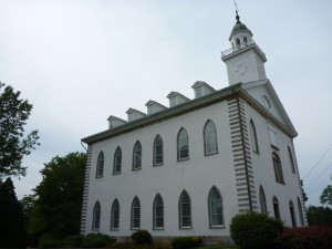 A photo of the Kirtland Temple where Jesus Christ, Moses, Elias and Elijah appeared