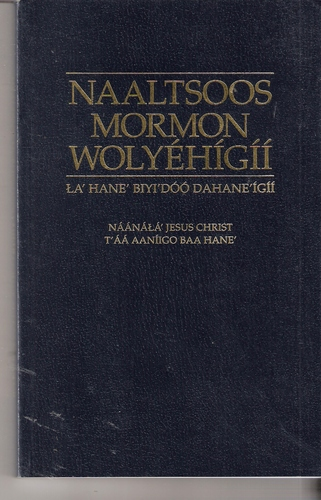 Mormonism and Native Americans Meet