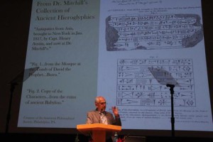 Richard E. Bennett gives Sperry Symposium lecture on Martin Harris' 1828 visit to New York.