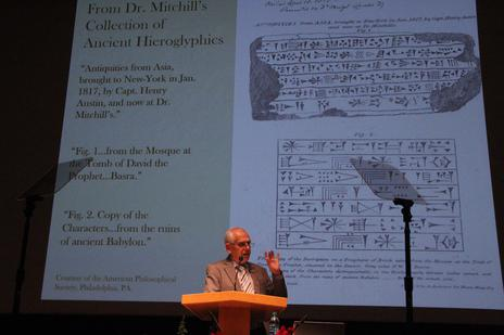 Speaker gives new insights on Martin Harris' 1828 visit to Charles Anthon